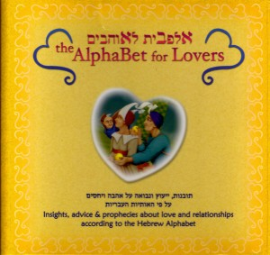 The AlphaBet for Lovers, cover of box